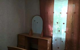 2-комнатный дом, 36 м², Юрия Гагарина за 3.6 млн 〒 в Костанае