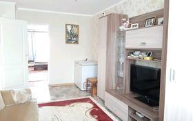 2-комнатная квартира, 44.1 м², 2/5 этаж, Абылайхана 18 за 13 млн 〒 в Щучинске