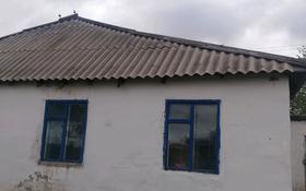 3-комнатный дом, 64.8 м², 16.74 сот., Достык 1 за 1.8 млн 〒 в Аксу