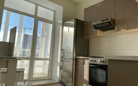 2-комнатная квартира, 50.5 м², 7/9 этаж, Туран 42 — Керей жанибек за 26 млн 〒 в Нур-Султане (Астана), Есиль р-н
