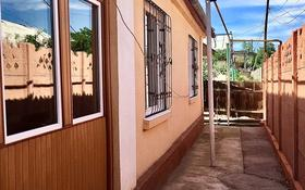 4-комнатный дом, 54 м², 5 сот., 3 переулок Кашаганова 12 за 20 млн 〒 в Таразе