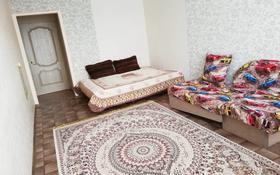2-комнатная квартира, 48 м², 2/5 этаж, проспект Абулхаир Хана за 12 млн 〒 в Уральске