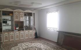 6-комнатный дом, 110 м², 6 сот., Ауезов 2 за 11 млн 〒 в Байконуре