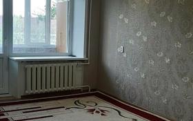 2-комнатная квартира, 44 м², 3/5 этаж, Комсомольский проспект 18 за 7 млн 〒 в Рудном