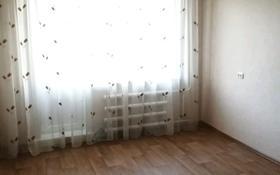1-комнатная квартира, 35 м², 3/5 этаж, улица Хименко 3 за 12.8 млн 〒 в Петропавловске