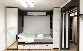1-комнатная квартира, 30 м², 2/4 этаж посуточно, ул. Габдуллина 82 — Уг.ул. Манаса за 10 000 〒 в Алматы, Бостандыкский р-н