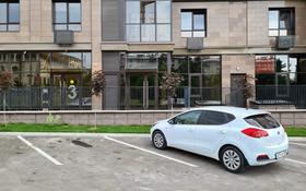 Помещение в аренду за 900 000 〒 в Алматы, Бостандыкский р-н