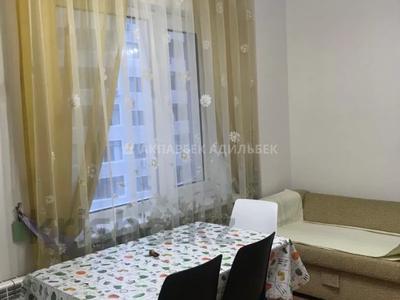 3-комнатная квартира, 104 м² помесячно, Отырар 4/2 за 180 000 〒 в Нур-Султане (Астана) — фото 2