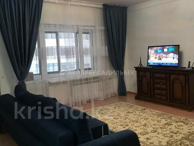 3-комнатная квартира, 104 м² помесячно, Отырар 4/2 за 180 000 〒 в Нур-Султане (Астана)