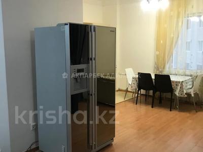 3-комнатная квартира, 104 м² помесячно, Отырар 4/2 за 180 000 〒 в Нур-Султане (Астана) — фото 8