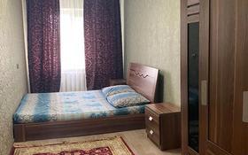 2-комнатная квартира, 45 м², 5/5 этаж, Махамбета 107 за 10 млн 〒 в Атырау