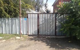 4-комнатный дом, 90 м², 6 сот., мкр Таусамалы, Сагдиева 95 за 20 млн 〒 в Алматы, Наурызбайский р-н