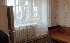 1-комнатная квартира, 23 м², 5/5 этаж, Чкалова за 3.8 млн 〒 в Павлодаре
