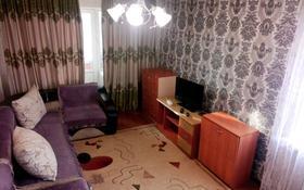 2-комнатная квартира, 44 м², 4/5 этаж посуточно, Короленко — Короленко Лермонтова за 7 500 〒 в Павлодаре