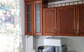 3-комнатная квартира, 84 м², 4/5 этаж помесячно, 17-й мкр, 17мкр 75 за 160 000 〒 в Актау, 17-й мкр