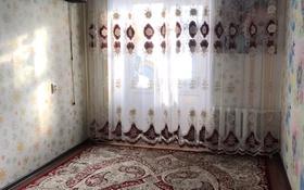 3-комнатная квартира, 62 м², 9/9 этаж, улица 50 лет Октября 29 — 15 за 15 млн 〒 в Рудном