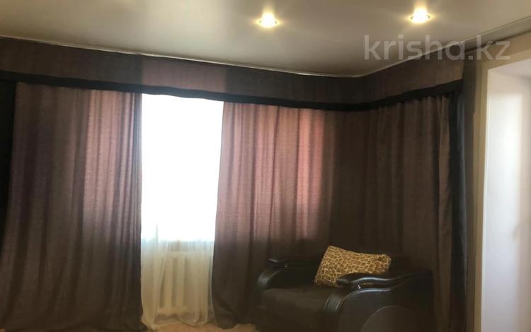3-комнатная квартира, 70 м², 5/9 этаж посуточно, Баян Батыра 5 — Мира за 12 000 〒 в Павлодаре