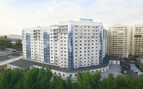 3-комнатная квартира, 92 м², 10/12 этаж, Толе би 273/5 — Варламова за 43 млн 〒 в Алматы, Алмалинский р-н