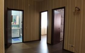 4-комнатная квартира, 164 м², 9/11 этаж, 29-й мкр 24 за 32 млн 〒 в Актау, 29-й мкр
