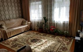 4-комнатный дом, 90 м², 5 сот., Памирская за 9.5 млн 〒 в Усть-Каменогорске