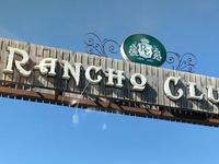 Зона отдыха Rancho club