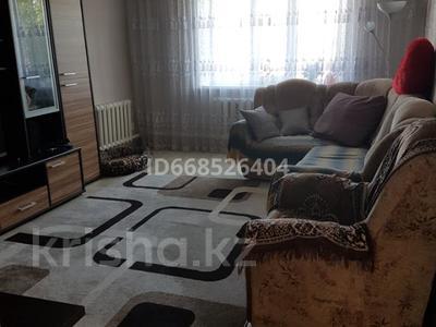 5-комнатный дом, 163 м², 6 сот., Кооперации 125 за 20 млн 〒 в Караганде, Октябрьский р-н