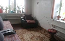 2-комнатная квартира, 42.6 м², Гагарина 25 за 7 млн 〒 в Щучинске