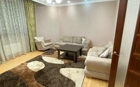 2-комнатная квартира, 76.6 м², 4/8 этаж, Валиханова 21-1 за 35 млн 〒 в Атырау