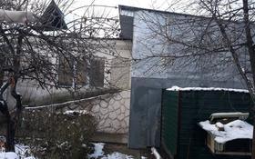 Офис площадью 200 м², Майлы Кожа 203 — Елшибек Батыр за 1 500 〒 в Шымкенте, Енбекшинский р-н