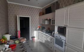 2-комнатная квартира, 87 м², 1/5 этаж, проспект Нурсултана Назарбаева за 25.5 млн 〒 в Кокшетау