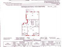 6-комнатная квартира, 298.7 м², 7/8 этаж, Калдаякова 29 за 63 млн 〒 в Нур-Султане (Астана), Алматы р-н