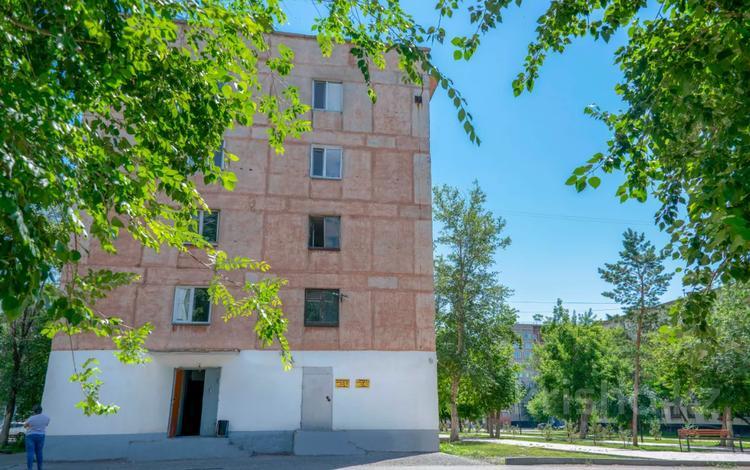 Офис площадью 30.2 м², 1 Мая за 2 500 〒 в Павлодаре