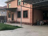 7-комнатный дом, 350 м², 10.5 сот.