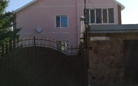 7-комнатный дом, 358 м², 25 сот., Отрадное 66/1 — 8 микрорайон за 45 млн 〒 в Темиртау