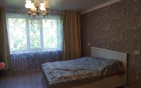 3-комнатная квартира, 71 м², 5/5 этаж, Степной-3 4 за 22 млн 〒 в Караганде, Казыбек би р-н