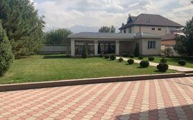 5-комнатный дом, 286 м², 17 сот., мкр Горный Гигант — Алдар Косе за 410 млн 〒 в Алматы, Медеуский р-н