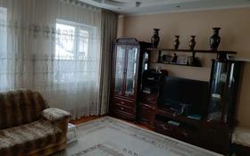5-комнатный дом, 200 м², 8 сот., Мкр Достык 190 — Тауке хана за 80 млн 〒 в Алматы
