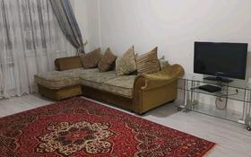 4-комнатная квартира, 90 м², 5/5 этаж помесячно, Байдыбек би за 130 000 〒 в Шымкенте, Каратауский р-н