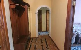 2-комнатная квартира, 53 м², 2/9 этаж посуточно, улица Дулатова 167 за 8 000 〒 в Семее