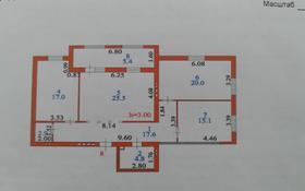 3-комнатная квартира, 108 м², 4/6 этаж, Алихана Бокейханова за 51 млн 〒 в Нур-Султане (Астана), Есильский р-н