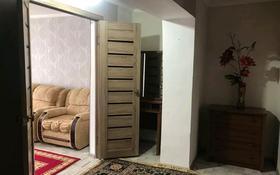 2-комнатная квартира, 70 м², 2/5 этаж посуточно, Мкр Каратал 42 — Каблиса Жырау за 8 000 〒 в Талдыкоргане