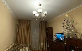 4-комнатная квартира, 68.5 м², 2/5 этаж, 3 микрорайон 10 А за 19 млн 〒 в Капчагае