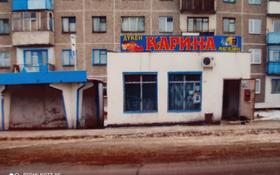 Магазин площадью 48 м², 16-й мкр 49/2 за 6 млн 〒 в Караганде, Октябрьский р-н