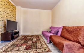 2-комнатная квартира, 72 м² посуточно, Туркестана 10 за 7 000 〒 в Нур-Султане (Астана), Есиль р-н
