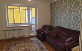 2-комнатная квартира, 53 м², 5/5 этаж, Степной 1 13 за 15 млн 〒 в Караганде, Казыбек би р-н