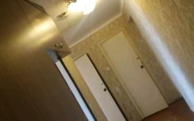 2-комнатная квартира, 52 м², 1/6 этаж, проспект Нурсултана Назарбаева 137/1 за 14 млн 〒 в Костанае