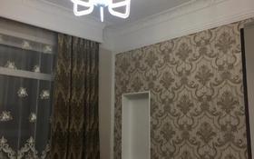 2-комнатная квартира, 67 м², 2/16 этаж помесячно, Туркестан 8 за 140 000 〒 в Нур-Султане (Астана), Есиль р-н