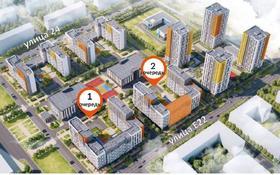Помещение площадью 4.2 м², Е-22 4 за ~ 1.2 млн 〒 в Нур-Султане (Астане), Есильский р-н