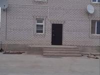 6-комнатный дом, 247.7 м²