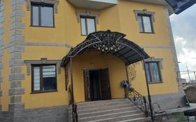 8-комнатный дом, 226.2 м², 8 сот., мкр Достык 18 за 60 млн 〒 в Шымкенте, Каратауский р-н